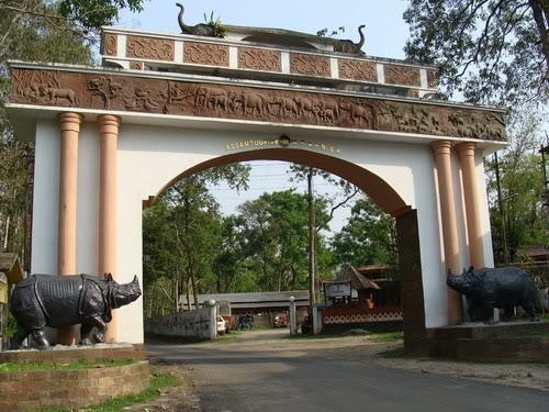 National Park Entry